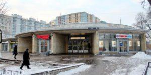 Представлен проект нового здания на месте станции метро «Фрунзенская»